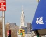 NYC1_40